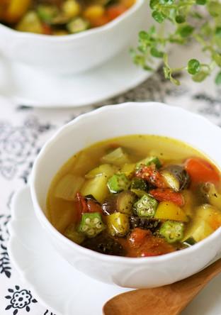 夏野菜たっぷり カレースープ