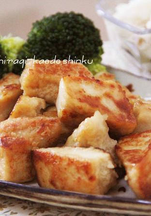節約 ヘルシー カリじゅわっの高野豆腐