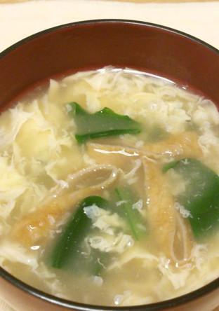 小松菜と麩の味噌汁