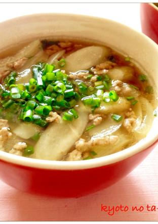 ほっこり 豚ごぼうスープ