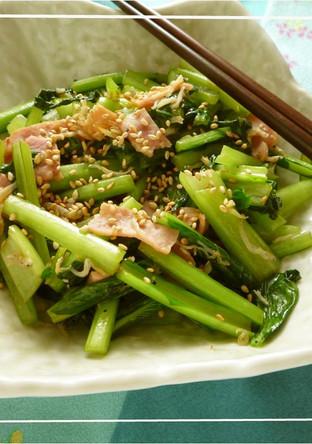 小松菜しらすベーコンガーリック炒め