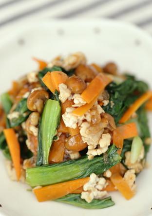 青梗菜と鶏ヒキとろみソテー❉