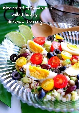 押し麦とキヌアのアンチョビドレサラダ