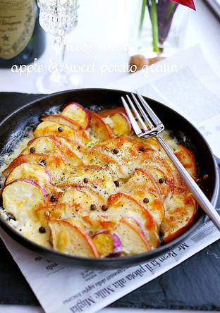 チーズ好きの薩摩芋と林檎のグラタン