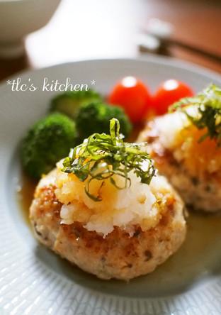 塩麹で美味しい 椎茸入り鶏ハンバーグ