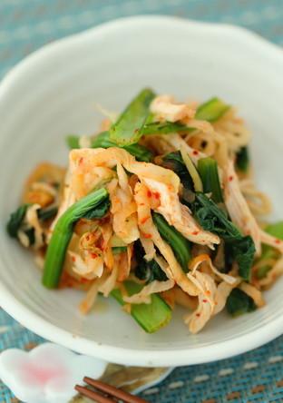 切干大根❢と小松菜のキムチ和え