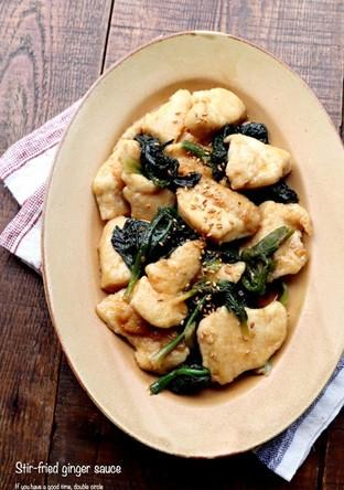 鶏むね肉とほうれん草の生姜あんかけ炒め