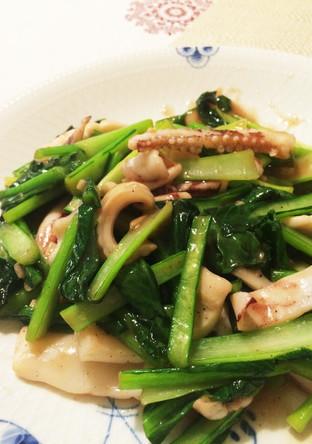 小松菜とイカの炒めもの