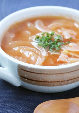 旨みたっぷりトマトのオニオンスープ