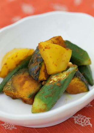 ビタミンカラー野菜のカレー風味炒め煮