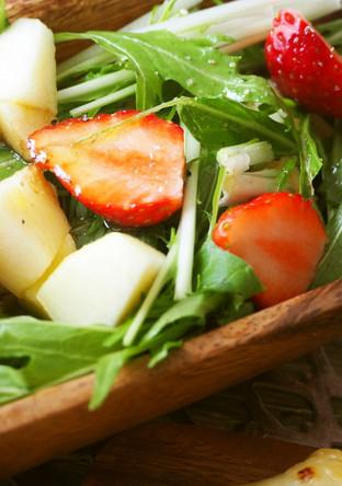 水菜とフルーツのサラダ