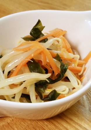 もやしと人参とワカメの簡単ポン酢サラダ