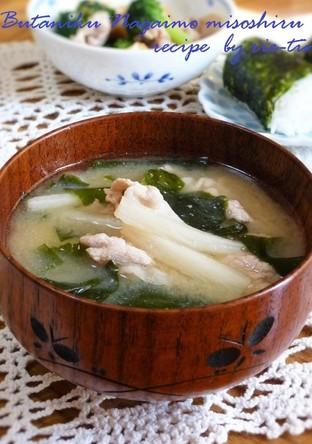 豚肉と長芋の味噌汁 豚汁風
