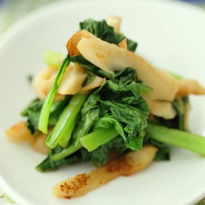 小松菜と竹輪のジンジャーソイソースソテー