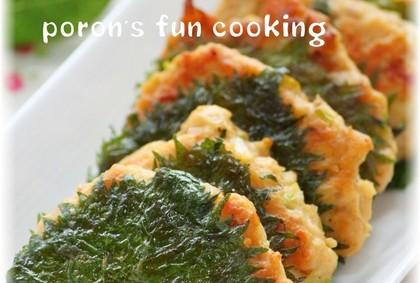 ヘルシー♪大豆と鶏挽肉の大葉はさみ焼き