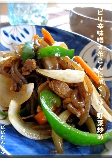 ピリ辛味噌 糸こんにゃく・豚・野菜炒め