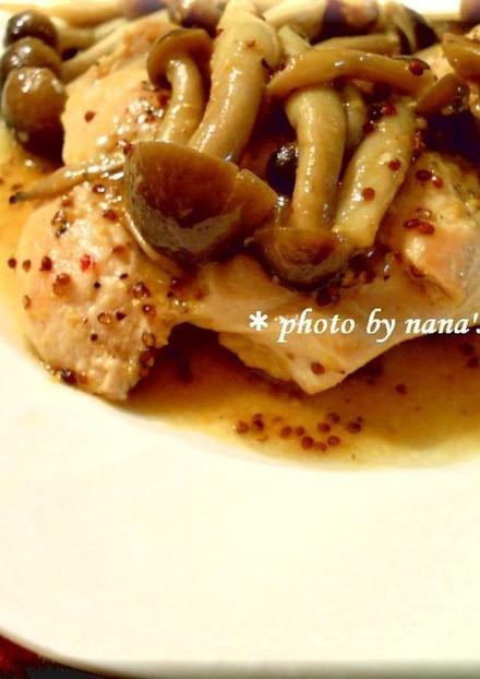 ヘルシー鶏胸肉の蜂蜜マスタードソース焼き