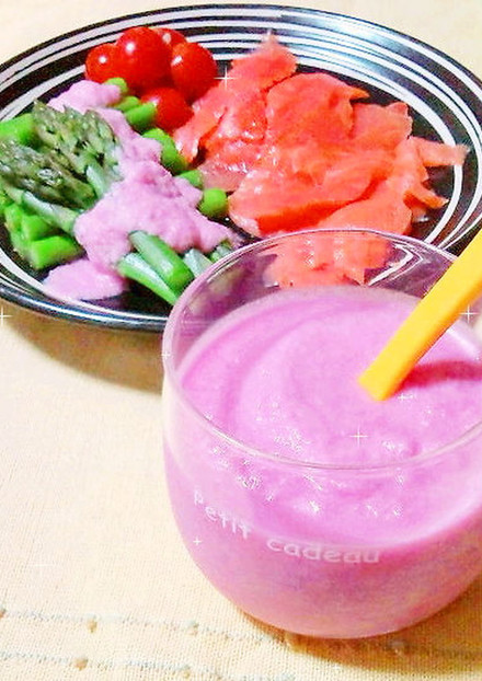 紫玉ねぎでピンクのドレッシング
