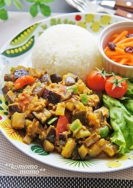 ナスたっぷり 野菜と挽肉のドライカレー
