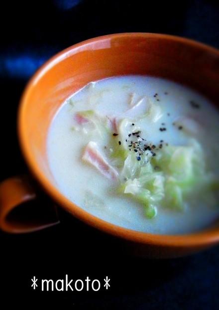 キャベツとハムの白味噌ミルクスープ