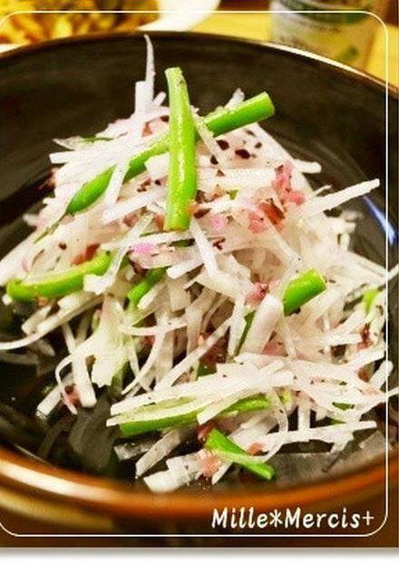 簡単★綺麗na大根サラダ