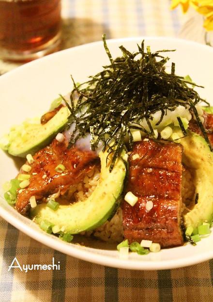 鰻とアボカド丼 わさび風味