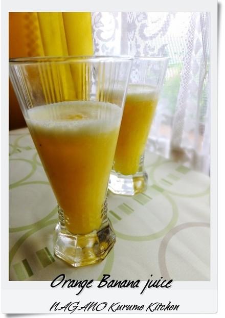 フレッシュオレンジ&バナナジュース