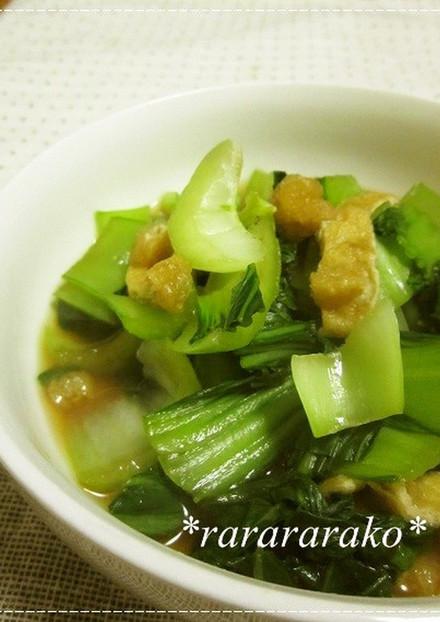 もう一品 簡単 青梗菜と揚げの煮びたし