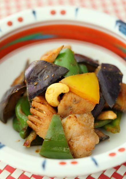 鶏肉となすのカシューナッツ赤味噌ソテー