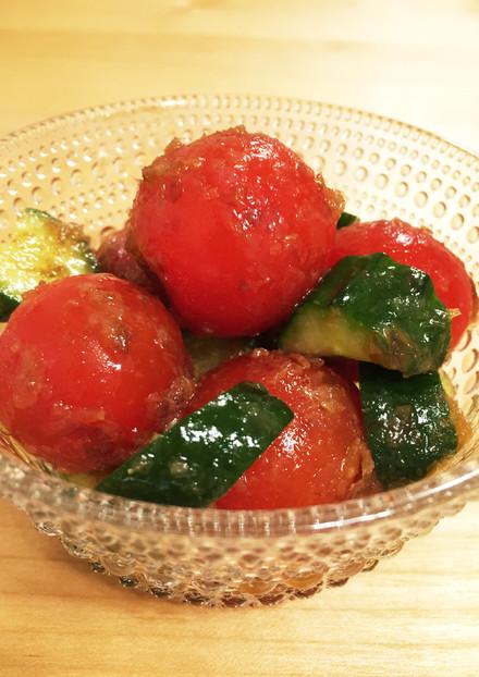 簡単!美味しい きゅうりとトマトのサラダ