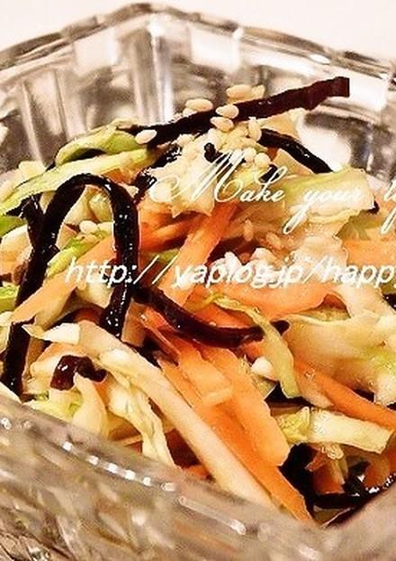 キャベツのゆず胡椒と塩昆布のサラダ