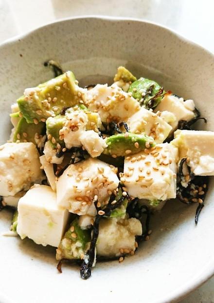 塩昆布de簡単 豆腐とアボカドサラダ