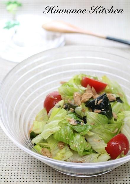 レタスとツナとわかめの中華サラダ