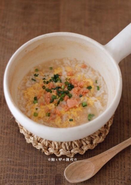 鮭と卵の雑炊