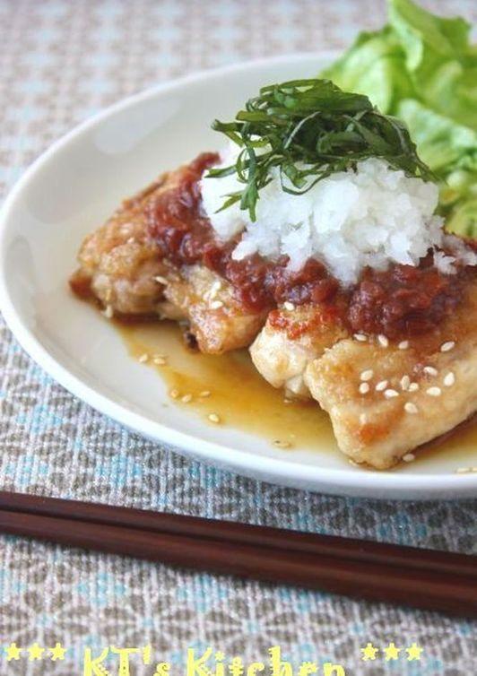 ジューシー 鶏肉の梅ポンおろしステーキ
