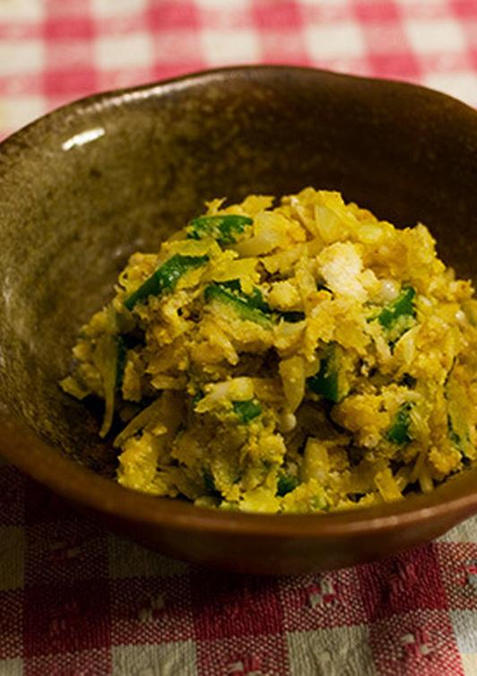 玉ねぎとおからのサラダ カレー風味