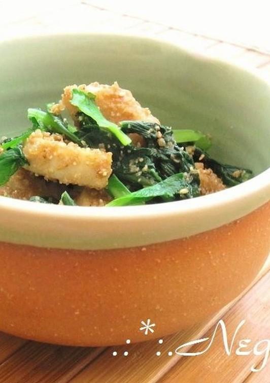 里いもと小松菜の簡単 ごま和え