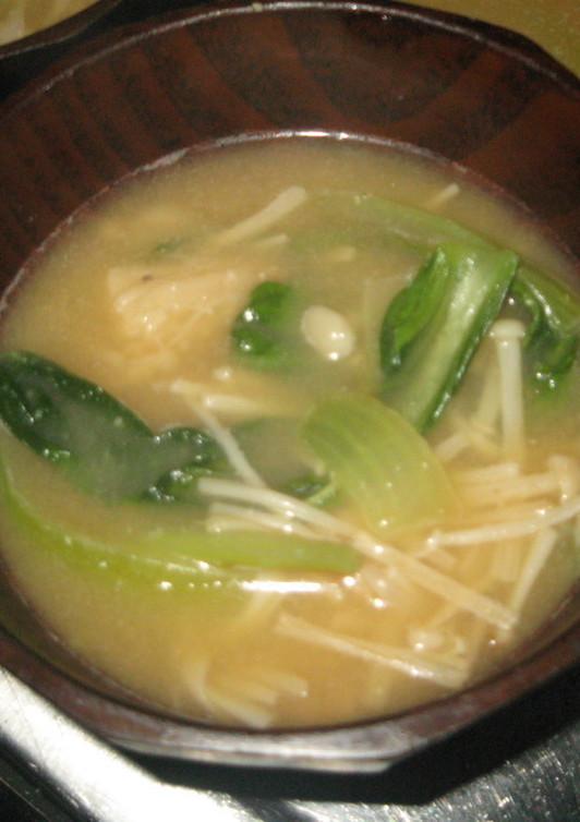 青梗菜とえのきのお味噌汁