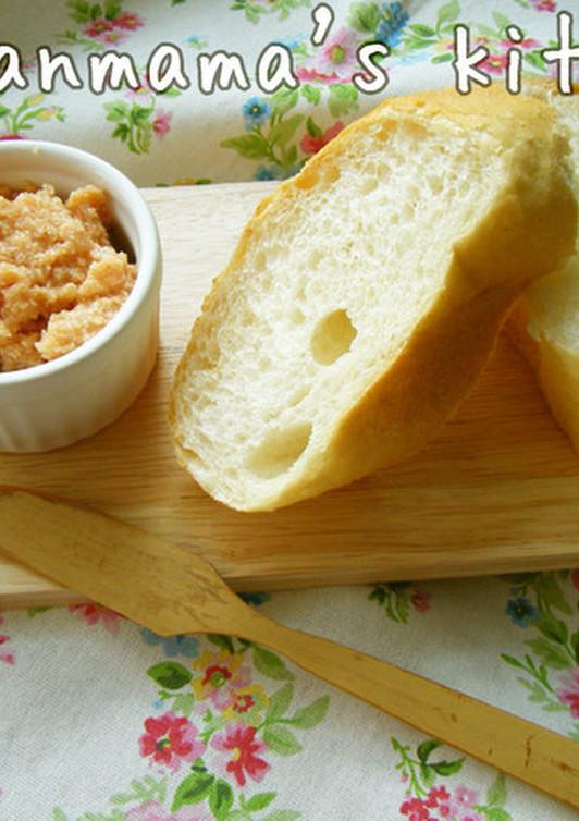 簡単 明太フランスパンのソース