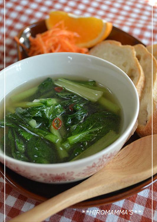 小松菜のペペロンスープ