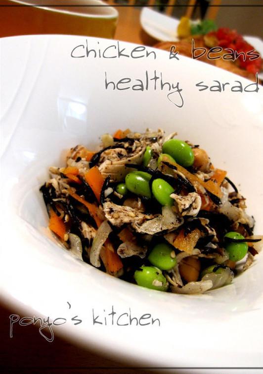 ささ身とお豆の美味しいサラダ