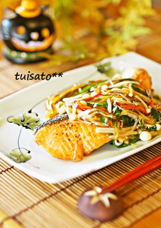 鮭のお酢ときのこ野菜のタップリあん