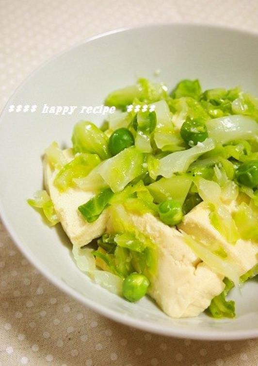 キャベツとグリーンピースと豆腐の塩麹炒め