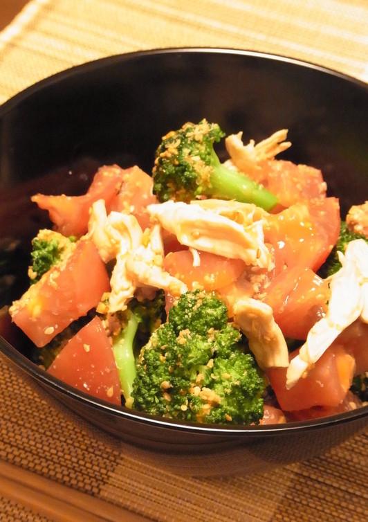 ブロッコリーとトマトの色どり胡麻サラダ