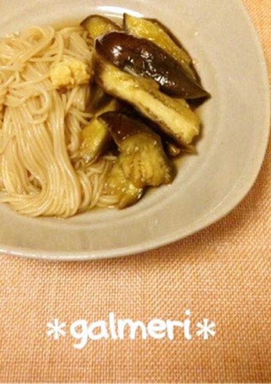 郷土料理 なすそうめん 茄子と素麺の煮物
