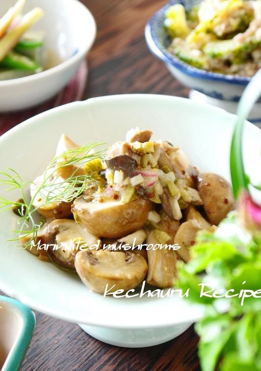 こんがり焼いた茸のマリネ ピクルス風味
