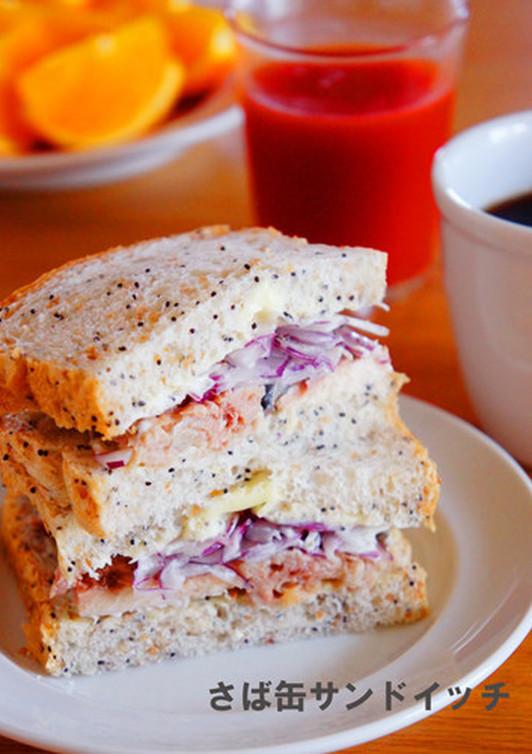 アメリカ サバ缶サンドイッチ