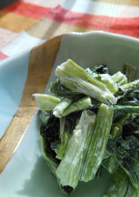 小松菜の辛子マヨネーズ和え
