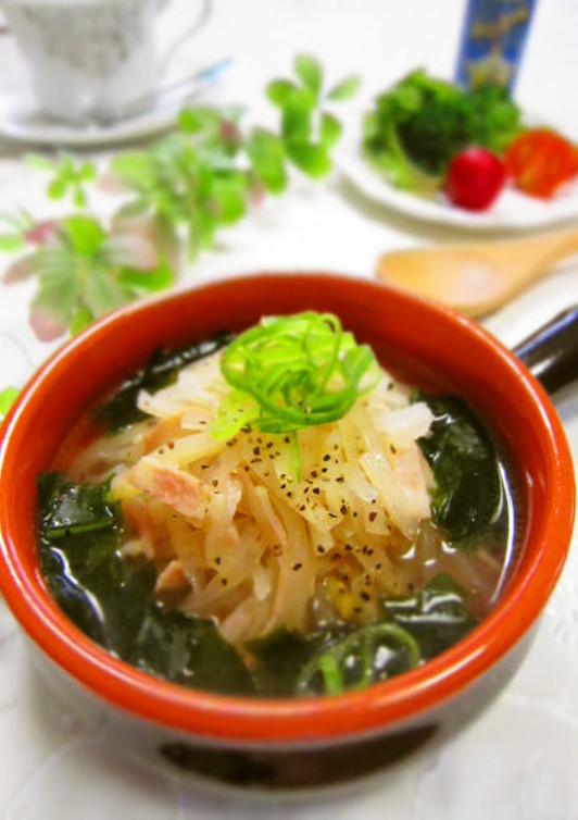 W大根の食べるナンプラースープ