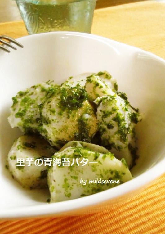 簡単 里芋の青のりバター